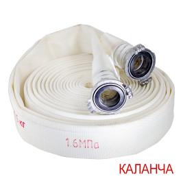 Рукав пожарный напорный РГ-51-1,6-ПК КАЛАНЧА